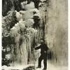 Lake Harris Waterfall